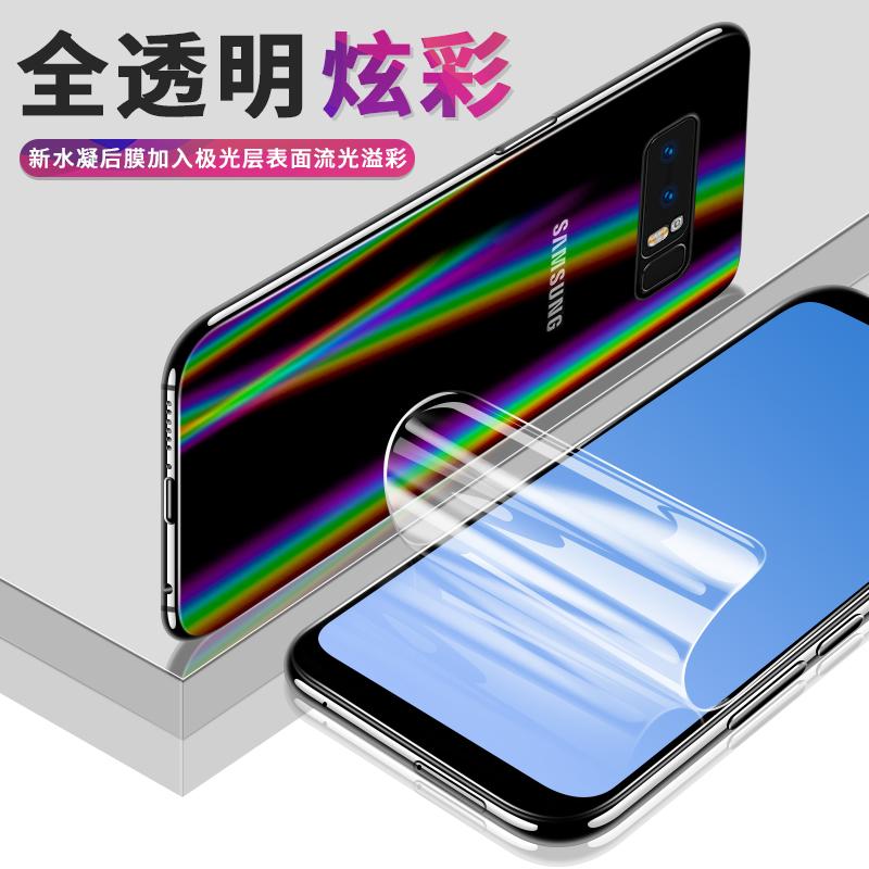 9500手机贴膜彩膜