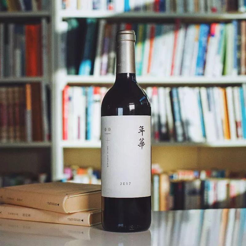 怡园酒庄葡萄酒