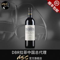 奥希耶徽纹干红葡萄酒1瓶750ml原瓶正品ASC法国拉菲进口红酒