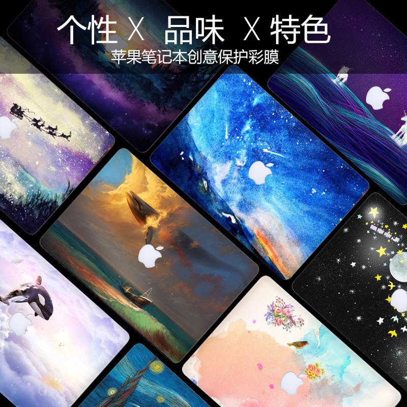 Mac蘋果筆記本貼紙air13.3寸電腦pro全套macbook保護15外殼機身貼膜11創意個性裝飾全包可愛卡通少女2018新款