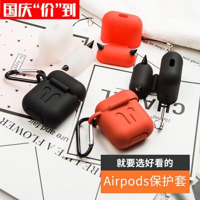 AirPods保护套苹果蓝牙无线耳机盒防丢绳创意硅胶套防尘收纳配件潮牌卡通新款个性防滑蓝牙耳机保护壳