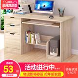 电脑桌台式书桌简约现代宿舍卧室家用经济型简易写字台办公学习桌