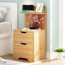 床边桌子简约小号卧室迷你欧美式单买个床头柜特价清仓经济型简易