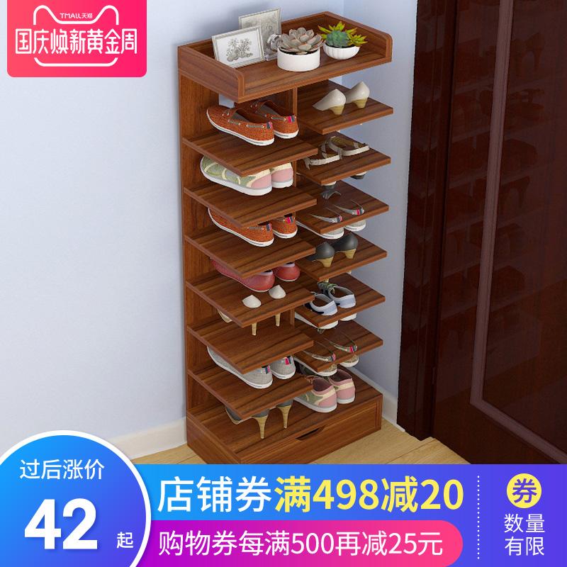 多層實木鞋架