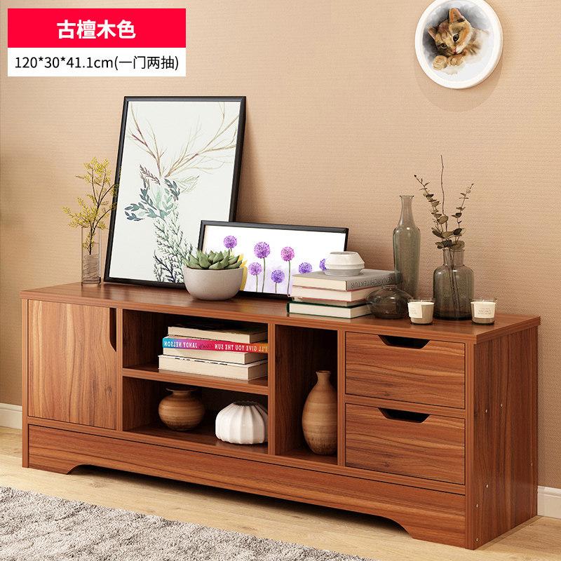 北欧茶几电视柜组合现代简约客厅卧室地柜小户型家具套装仿实木色