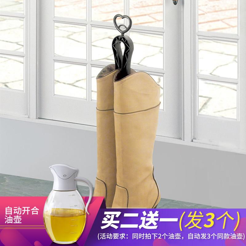 日本进口撑杆长筒靴撑夹高筒靴撑鞋架收纳架防变形撑鞋器鞋楦