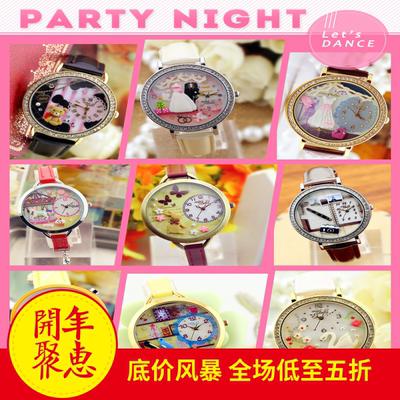 韩国软陶手表