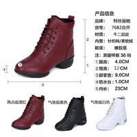Dance shoes female adult square dance shoes 2018 autumn and winter new leather soft bottom with dancing shoes sailor dance boots
