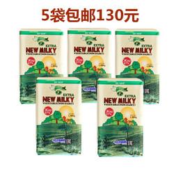俄罗斯畅销植物奶粉低脂醇香奶粉无糖适合成年人中老年人士包邮