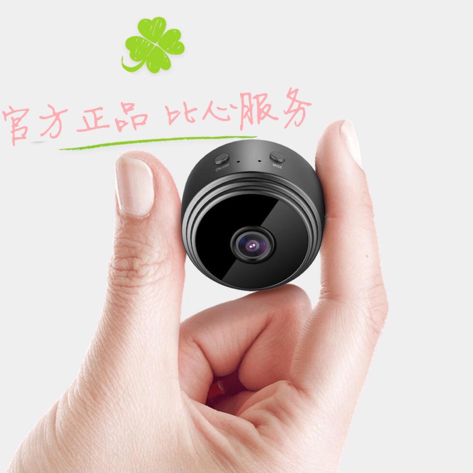 Neorb黑眼微豆无线网络高清监控指尖摄像机 拍摄神器监控记录仪