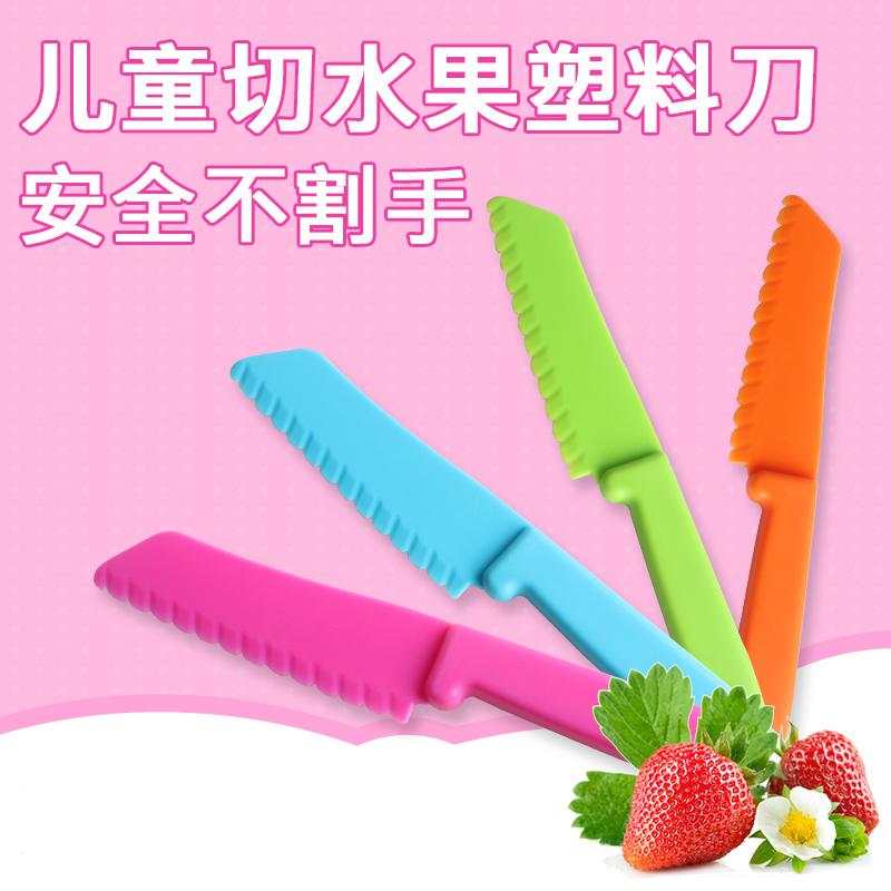切塑料刀具
