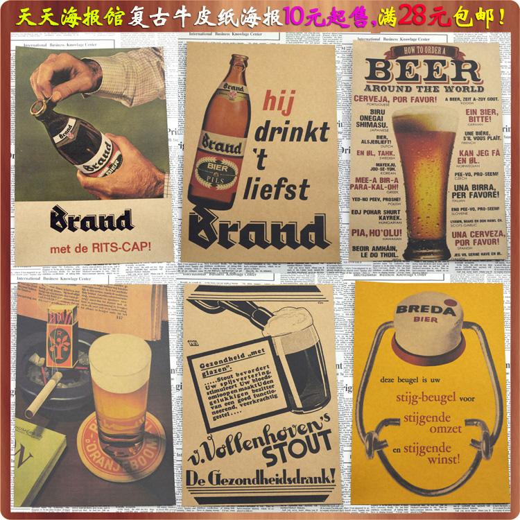 酒吧装饰画啤酒