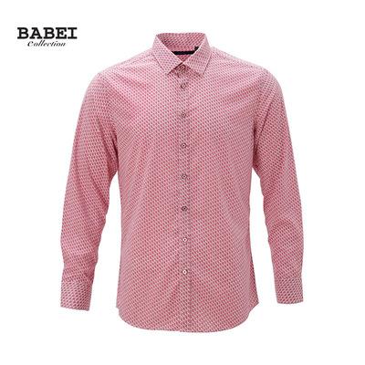 babei巴贝专柜同款碎花男士全棉长袖衬衫衬衣男商务休闲百搭上衣