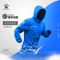 AFDP471夏季新男子户外系列皮肤衣透气超轻外套2019李宁运动风衣