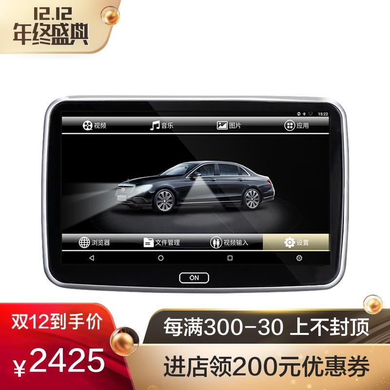 奔驰E300L/C级/S级/GLC新E级V260L后排娱乐系统车载头枕显示器屏