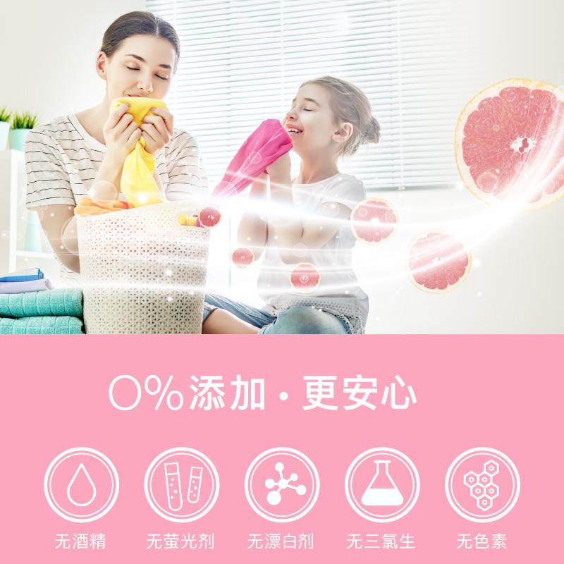 小树苗婴幼儿洗衣液无荧光剂宝宝专用儿童衣物清洗液共2250ml正品