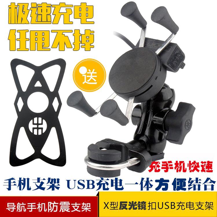 Трициклы Артикул 532230912224