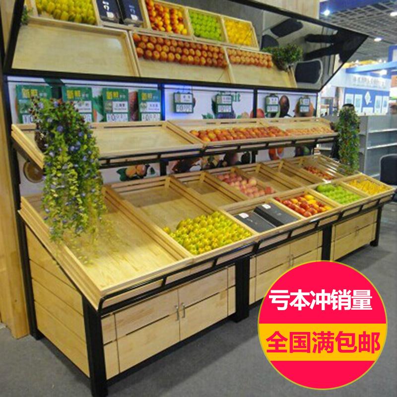 水果货架蔬菜水果货架展示架水果货架子木质水果店超市水果架双层