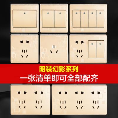 明线五孔插座带开关 明装开关插座面板家用墙壁超薄多孔明盒插座
