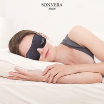 卡通创意眼罩情侣旅行护眼睡眠办公室午休遮光透气睡觉眼罩