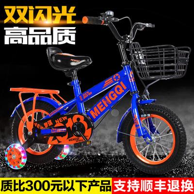兒童單車男孩