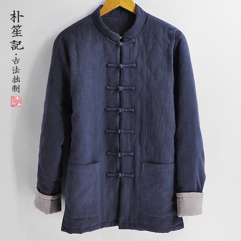 朴笙记原创唐装棉袄中国风男装棉衣冬季保暖中式棉袍宽松禅服外套
