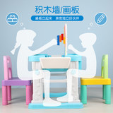 Children's Building Block Table 1-2-3 Years Old Intelligence Building Block Assembly Toy Girl Baby Boys Multifunctional Learning Play Table