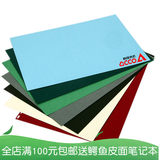 ECHO binding A4 paper thick hard card cover cover 250G red blue beige green brown full hundred