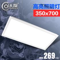 厨卫灯书房灯灯卧室卫浴灯房间灯主小卧300x300led照明洗手间灯
