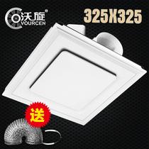 25D集成吊顶换气扇卫生间厨房风扇吸顶式超薄静音扣板排气扇奥普