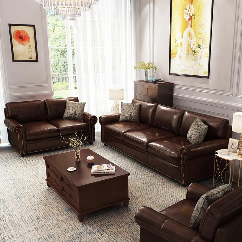 意舍家居美式真皮沙发1356A