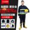02款消防头盔 韩式消防头盔 抢险救援头盔 防砸防护安全帽