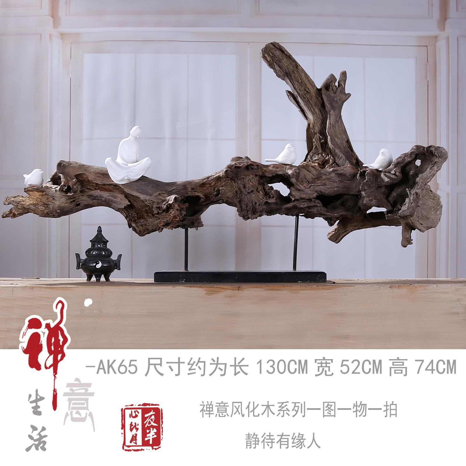 Резные изделия из корней дерева Артикул 562632537043