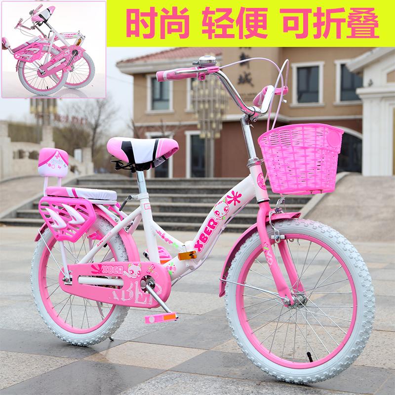 儿童折叠自行车14寸