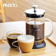 Mario法压壶 咖啡壶器具 手冲家用法式滤压壶 耐热冲茶器 过滤杯