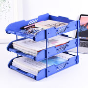Zhengcai three-layer horizontal file rack multi-layer file tray file holder office storage supplies plastic metal storage rack