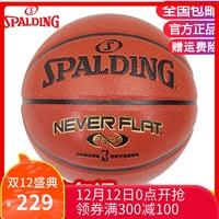 斯伯丁篮球NBA正品7号成人室外PU皮防滑耐磨训练比赛篮球74-096