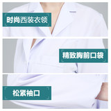 Dream Jie Yabai big long-sleeved doctor clothes female chemical permanent experimental clothes male summer short-sleeved thin nurse clothes