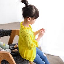 女童荷叶边七分袖 针织开衫 宝宝纯色镂空衫 儿童新款 2018秋装 童装
