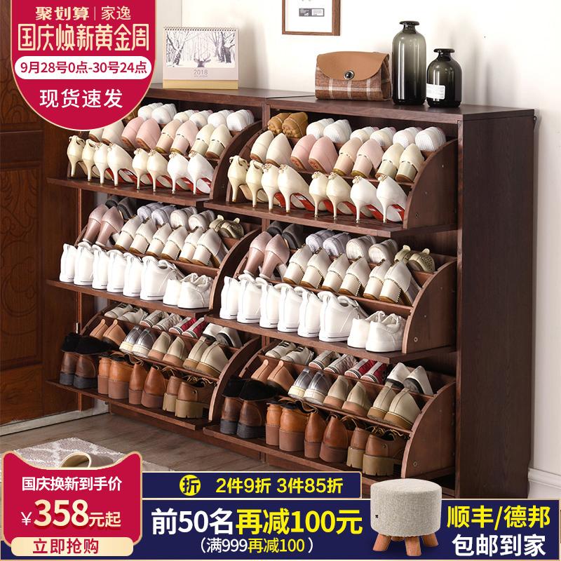 大容量玄关鞋柜