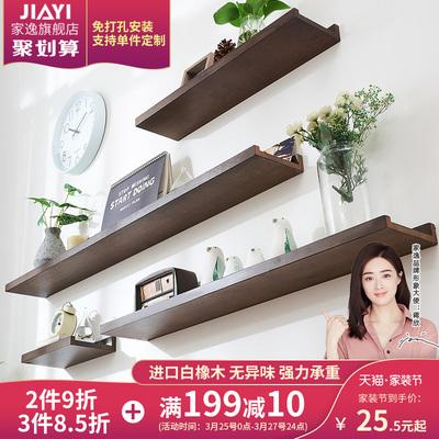 免打孔实木一字隔板墙上置物架壁挂客厅电视墙面搁板卧室墙壁板子