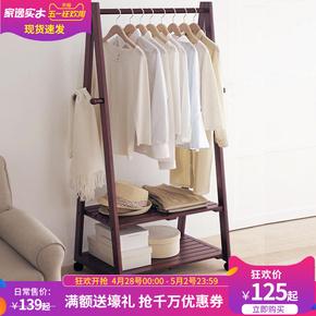 家逸创意衣帽架实木落地卧室简易挂衣架落地衣架简约现代衣服架子