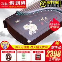 零手续分期购标准筝刻字筝正品上海蜀韵古筝