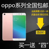 r7s手机显示内外屏原装 R11 r9s r9plus 适用oppor9m屏幕总成r9tm