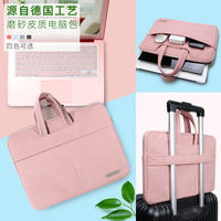 Laptop bag for Apple Dell Lenovo 12 Asus 14 notebook 15.6 men and women 13.3 inch millet air liner small new 13pro Microsoft thinkpad Huawei macbook