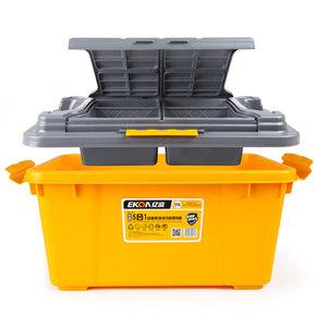 亿高汽车储物箱置物箱子车用整理箱车载用品汽车尾箱收纳箱后备箱