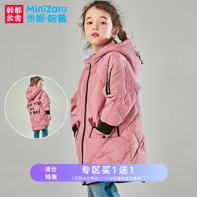 米妮哈鲁童装2018冬装儿童韩版中长款连帽加厚女童保暖羽绒服徍絻