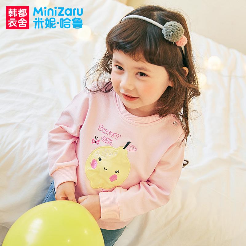 米妮哈鲁童装婴幼儿卫衣儿童2018春装新款纯棉婴幼上衣YL7502瑤