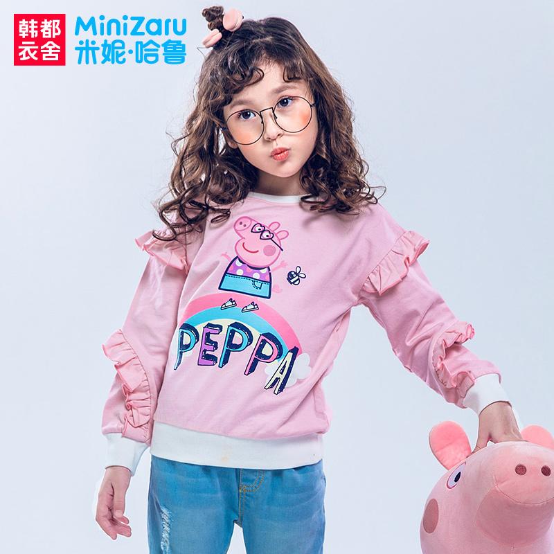 米妮哈鲁小猪佩奇童装2018春装新款女童韩版儿童长袖卫衣 駺