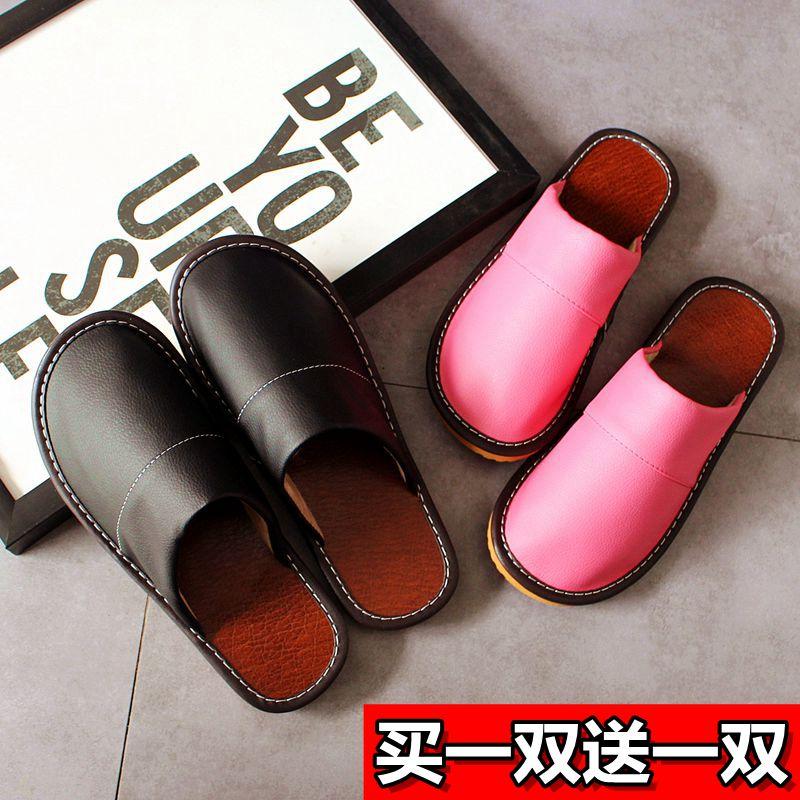 Детская домашняя обувь Артикул 537337522822